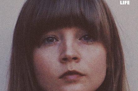 Courtney Marie Andrews: Honest Life